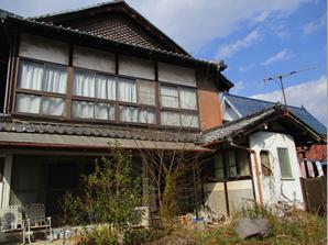 広島 空き家 バンク