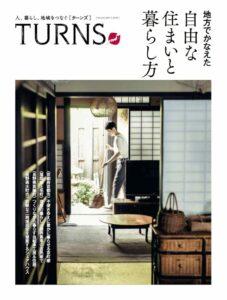 turns-vol24-768x1016